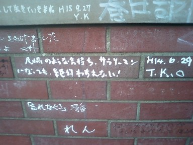 Hi360046_2
